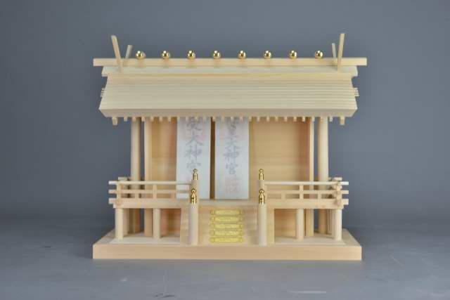 厚屋根三社宮(中)金具付 御神札