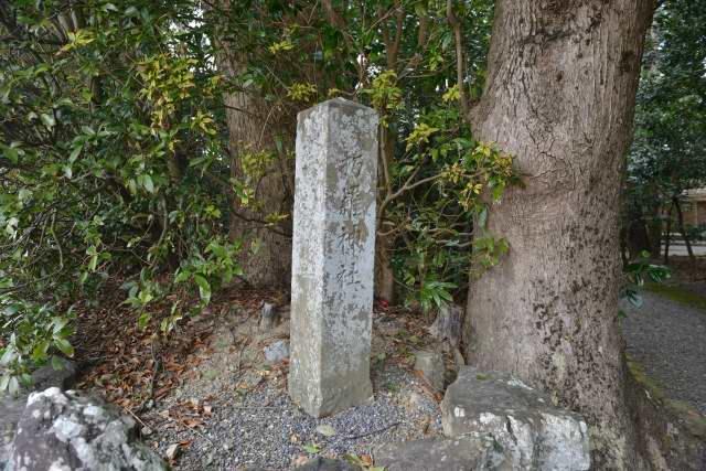 朽羅神社 石碑