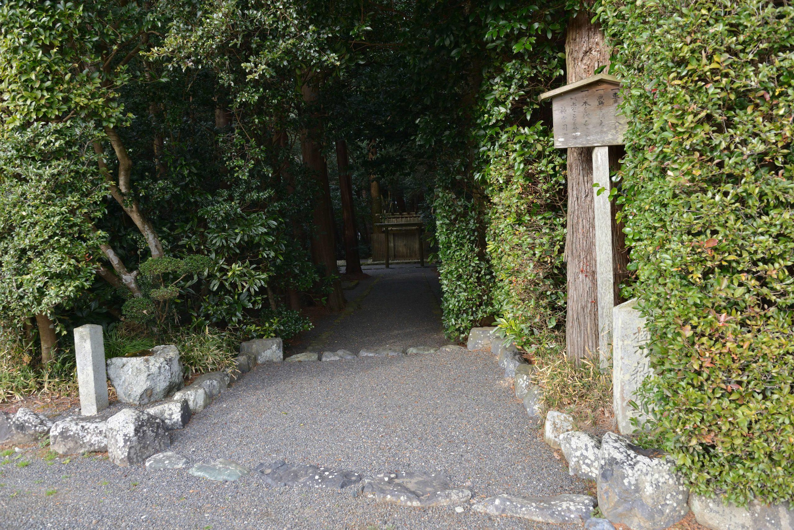 奈良波良神社 入り口