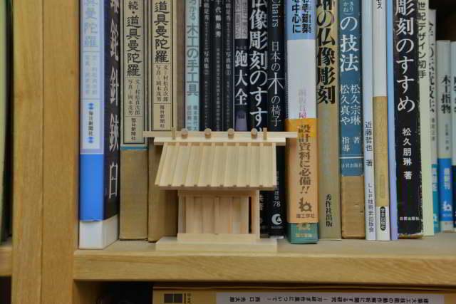 本棚の守り宮