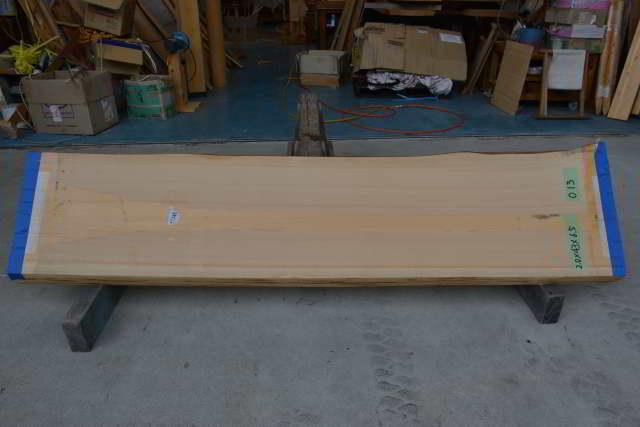 桧の一枚板013 木表