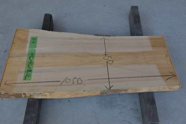 桧の一枚板016 木表