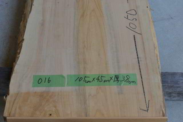 桧の一枚板016 木表元
