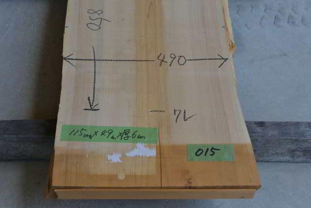 桧一枚板015 木表元