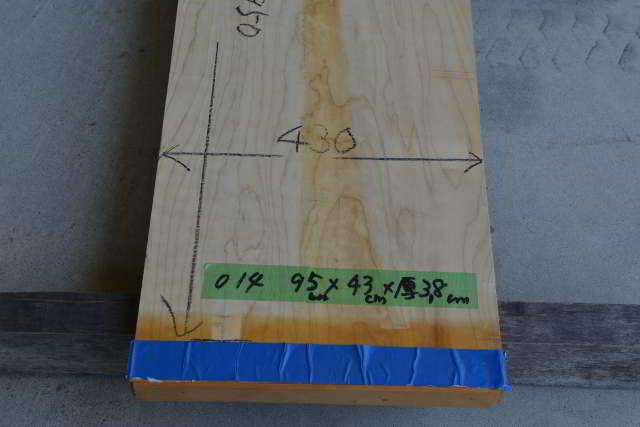 桧の一枚板014 木口
