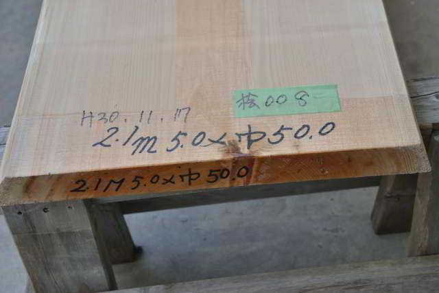 桧の一枚板 008 木表木口