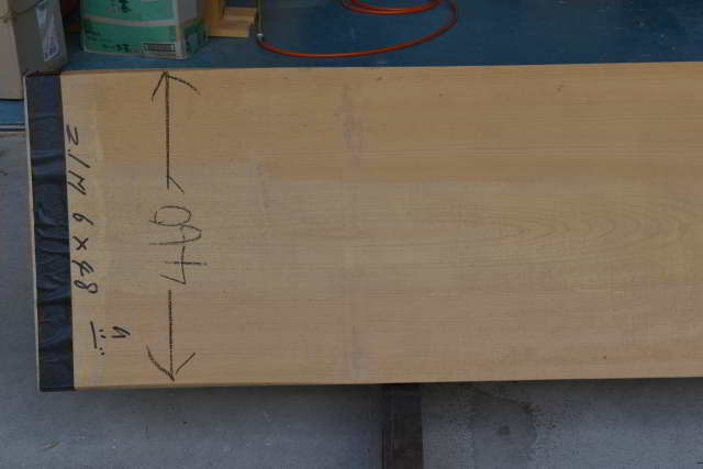 桧一枚板017 木表1