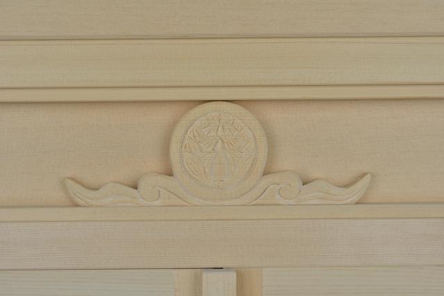 家紋彫刻 丸に抱き茗荷