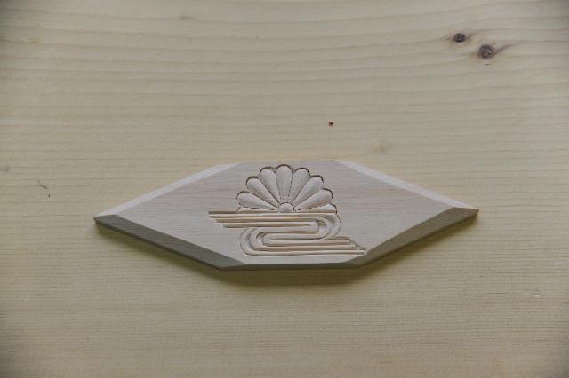 家紋彫刻 菊水1