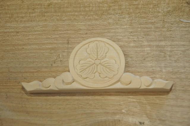 家紋彫刻 丸に三つ柏